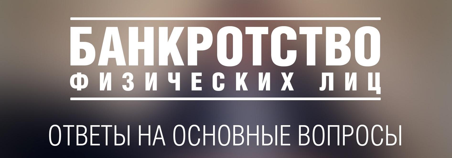 Информационный портал vbankrote.ru